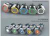 19mm Momentary or latching illuminated push button led switch
