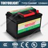 rechargeable battery Free Automotive Battery DIN68MF 12V68AH best car battery brands