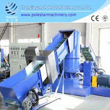 Waste PP PE film granulation line/recycled granule line