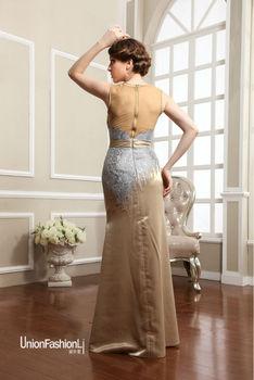 Marvelous 2014 Golden and Silver Short Sleeve Women dress shops