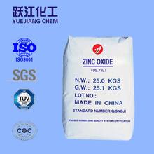 Industrial grade Zinc Oxide 99.7% for Rubber,paint&coating