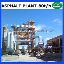 Siemens motor asphalt plants 80tph