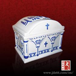 Factory Direct Hot Selling Good Quality Porcelain Pet Casket