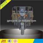 Trike rickshaw 250cc motorcycle three wheeler prices