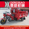 China small economical trimoto motorcycles for cargo