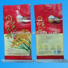 5kg Bopp Laminated Rice Bag