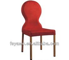 Louis Chairs Side Chair YA-B025