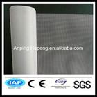 Fireproof window screen/plastic window screen(china factory)