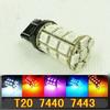 7440 / 582 / T20 5050 SMD 27-LED Bulb Wedge