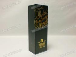 WT-PBX-682 cardboard wine carriers