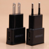 5V 2A USB wall charger for iphone/ sumsung N7100 series
