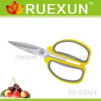 "7.7"" Stainless Steel Utility Scissors, tailor scissors"