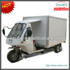 175cc gasoline air/water cooled 4-stroke closed cabin cargo trike/tricycle for cargo