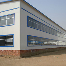 prefabricated house - prefab building -modular office