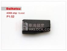 Daihatsu y Myvi 4D68 chip transmisor de carbono Pg 1:52