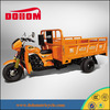 Dohom 250cc Water Cooled Racing Three Wheel Motorcycle