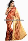 Fancy Saree Blouse Back Neck Designs