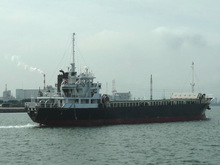 DWT 1,596 TONS General Cargo Vessel for sale