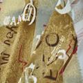 """59""""wide stampa maglia fantasia modelli di tessuto nomi"""