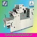 Ht47a 2NP uma cor heidelberg tipografia impressoras offset 2013