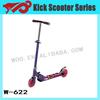 2013 aluminum two wheels kick scooters in Aodi