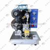 HP-241B Hot sale Color Ribbon Electric Date Coding Machine