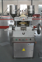ZP33N Economic Rotary Tablet Press (multi-pictures)