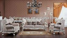 Nice design home furniture living room sofa DXY-02#