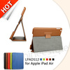 2013 New Arrival For Apple iPad Air 64gb accessories, PU Leather Case For iPad 5, High Quality For iPad 5 Leather Case