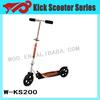 2013 big wheels aluminium kick scooter in Aodi
