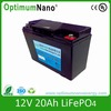 light weight lipo 20ah 12v rechargeable battery