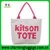 heavy duty canvas shopping bag/100% cotton canvas shopping bag tote bag
