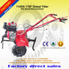1100 A mini rice rotavator tiller cultivation machine