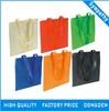 Nice Promotional Cheap Logo Shopping Bags