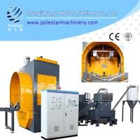 160-1600mm large diameter plastic pipe crusher unit full automatic