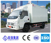 Gas engine truck (Foton Forland Van Truck with fuel tank)