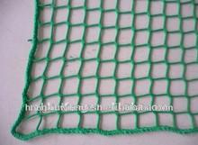 Cargo Webbing Nets