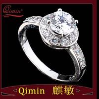four leg embed diamond white gold ring