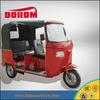 DOHOM 200CC passenger gasoline bajaj three wheel motorcycle