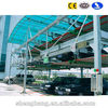2 Level Mechanical Parking Equipment/ 3d Puzzle Parking System/Smart Parking Lift Auto Parking