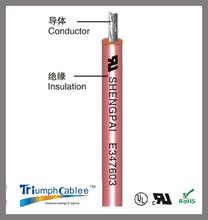XLPE Hook-up wire UL3385-14