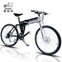 Aluminum sport bike for sale