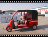strong shock absorb battery e tricycle in india