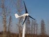 300w wind turbine 2mw