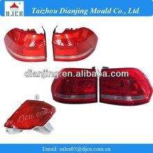 Headlights masks injection mould,plastic automotive part mold,car lamp mould