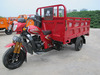 250cc high quality chinese three wheel motor tricycle/cargo scooters china