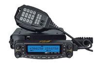 High output 40+W VHF / UHF dual band mobile radio TC-MAUV11