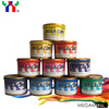 metallic offset printing ink
