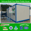 Customized prefabricated container houses fast build low prices sale