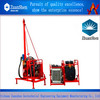 SDY-50 type geophysical rig equipment
